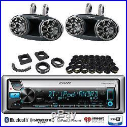 2 Kicker 6.75 Wakeboard Tower Boat Speakers, Marine Bluetooth iPod USB CD Radio