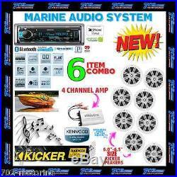 Kmr-m322bt Marine Boat Usb Aux Mp3 Radio + 8 X Kicker Marine Km604w 400w Amp