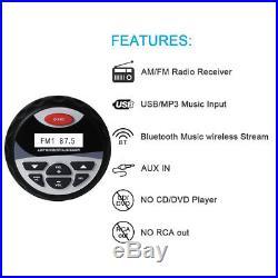 Marine AM FM BT Gauge Radio Stereo+3Boat Yacht Motorcycle Speakers+FM/AM Aerial