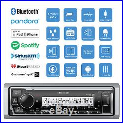 Marine Bluetooth Radio, Boss 56 Boat Antenna (White), 2x Wired Remote