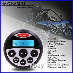 Marine Stereo Audio Receiver Boat Radio+ 4'' Box Waterproof Speakers + Antenna